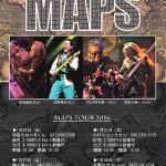 1月20日~24日MAPSウィーク!